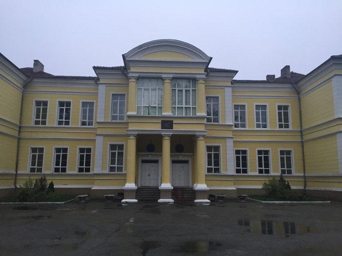 Een openbare school aan de Tsaar Boris III straat