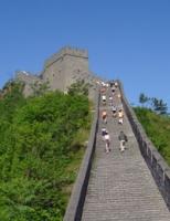 Hardlopen in China!