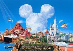 Disney Resort Tokyo