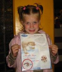Het Otter Diploma