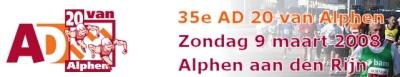 20 van Alphen 2007