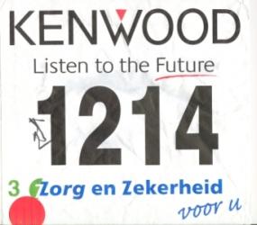 1214, het nummer voor een nieuw PR